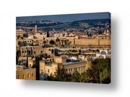 בתים גגות | נוף ירושלמי