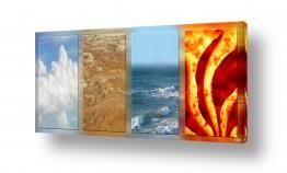 ציורים מים | אש, מים, אדמה, אוויר