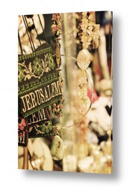 כפרי שוק | ירושלים
