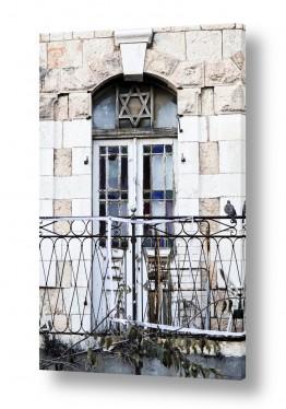 צילומים עירוני | דלת ירושלמית
