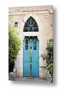 תמונות לפי נושאים קשתות | דלת ערבית