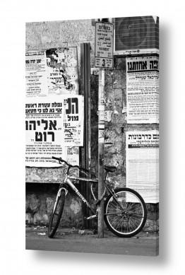 צילומים עירוני | אופניים במאה שערים