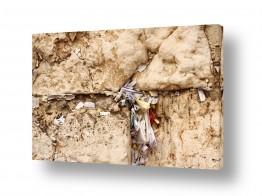ירושלים הכותל המערבי | פתקים בכותל