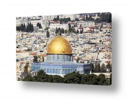 דת איסלם | נוף מהעיר עתיקה