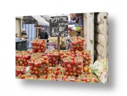 ירקות עגבניה | דוחן  עגבניות