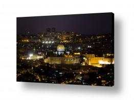 צילומים עירוני | ירושלים