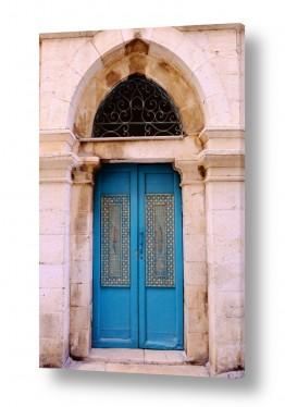 תמונות לפי נושאים עין כרם | דלת טורקיז בעין כרם