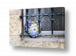טבע דומם חלונות | חלון רומנטי