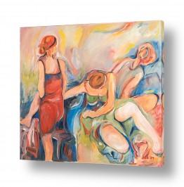 תמונות לסלון סלון בסגנון וינטג' | שיח נשים 1