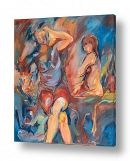 ציורים ציורים אנרגטיים | מחשבות