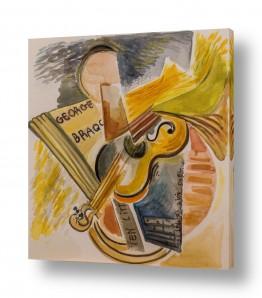 ציורים טבע דומם | כלי נגינה
