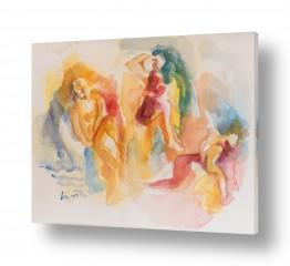 ציורים ציפי אהל   רוחצות בצבעי מים