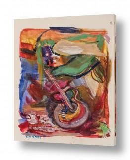ציורים טבע דומם | גיטרה בצבע