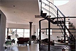דירת גג בגבעתיים
