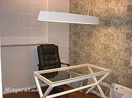 חדר עבודה מודרני