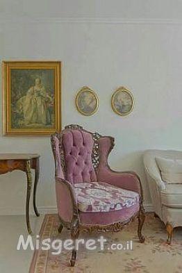 הסלון הקלאסי