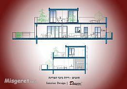 דירה כיכר המדינה