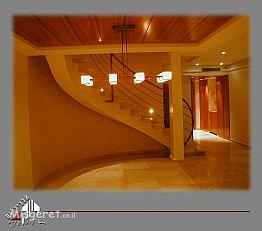 מדרגות 2