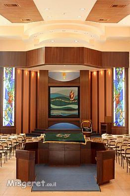 בית הכנסת בית אהרון, א