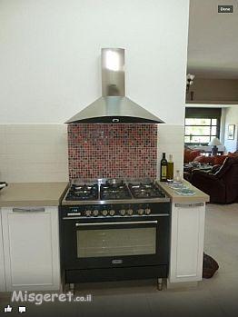מטבח כפרי בהיר