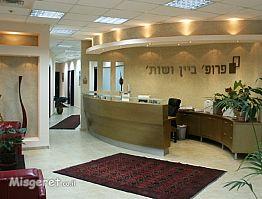 משרד עורכי דין בחיפה